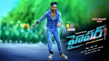 Hyper (Telugu) Lyrics