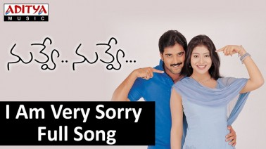 I Am Very Sorry Song Lyrics