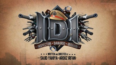IDI Lyrics