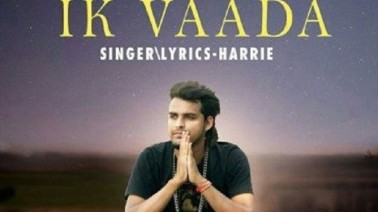 IK Vaada Song Lyrics