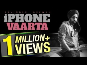 IPhone Vaarta Song Lyrics