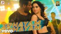 Idhayam Idhayam Song Lyrics