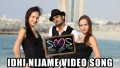 Idi Nijame Song Lyrics