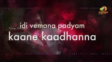 Abaddalu Song Lyrics