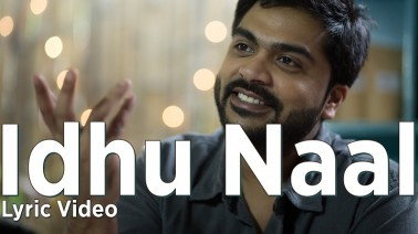 Idhu Naal Song Lyrics