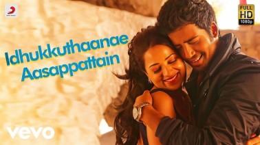 Idhukkuthaanae Aasappattain Song Lyrics