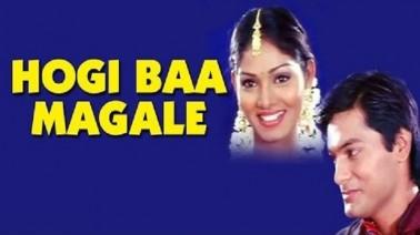 Idu Shankha Idu Chakra Song Lyrics