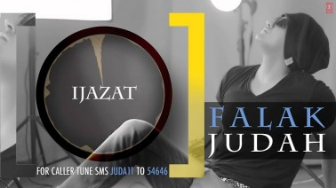 Ijazat Song Lyrics