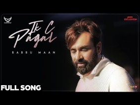 Ik C Pagal Song Lyrics
