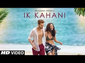 Ik Kahani Song Lyrics