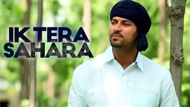 Ik Tera Sahara Song Lyrics