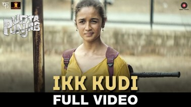 Ikk Kudi Song Lyrics