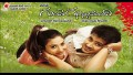 Ila Endukouthondi Song Lyrics