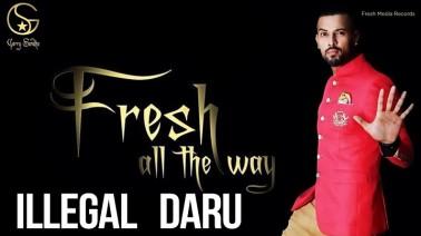 Illegal Daru song Lyrics