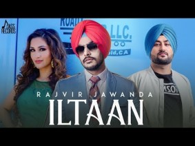 Iltaan Song Lyrics