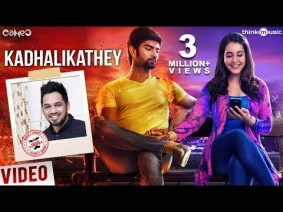 Kadhalikathey Song Lyrics