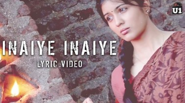 Inaiye Inaiye Song Lyrics