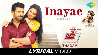Inayae Song Lyrics