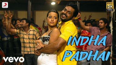 Indha Padhai Song Lyrics