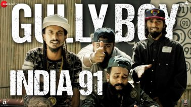 India 91 Song Lyrics