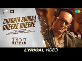 Chadhta Sooraj Song Lyrics