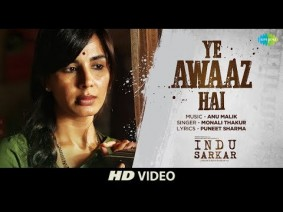 Ye Awaaz Hai Song Lyrics