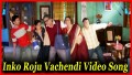 Inko Rojochindandi Song Lyrics