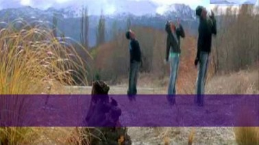 Innala Song Lyrics