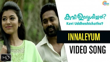 Innaleyum Song Lyrics