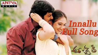 Innallu Song Lyrics