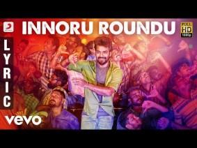 Innoru Roundu Song Lyrics