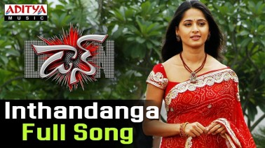 Inthandanga  Unnave Song Lyrics