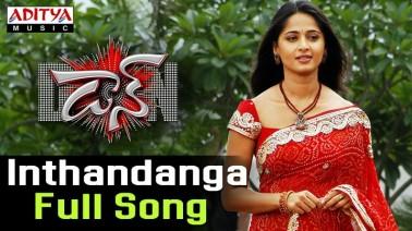 Inthandanga  Unnave Song Lyrics