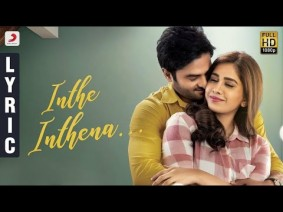 Inthe Inthenaa Song Lyrics