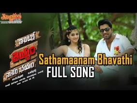 Sathamaanam Bhavathi Song Lyrics