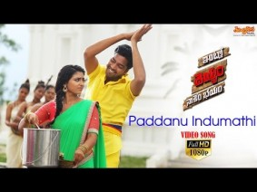 Paddanu Indumathi Song Lyrics