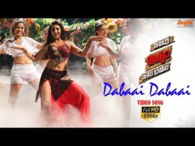 Dabaai Dabaai Song Lyrics