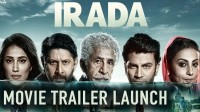 Irada Lyrics