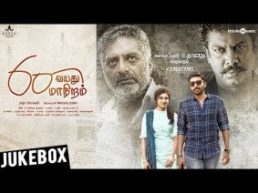 Iraivanai Thedi Song Lyrics
