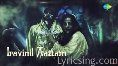 Iravinil Aattam Song Lyrics