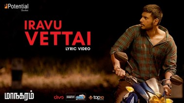 Iravu Vettai Aaduthey Song Lyrics