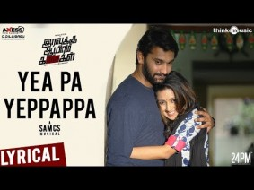 Ye Pa Yeppappa Song Lyrics