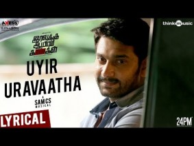 Uyir Uruvaadha Song Lyrics