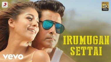 Irumugan Settai Song Lyrics