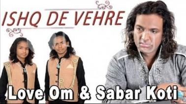 Ishq De Vehre Song Lyrics