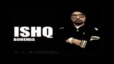 Ishq Song lyrics