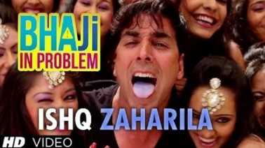 Ishq Zehreela Song Lyrics