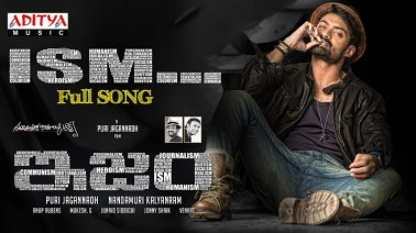 Ism Song Lyrics