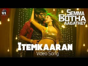 Itemkaaran Song Lyrics