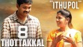 Ithu Pol Song Lyrics